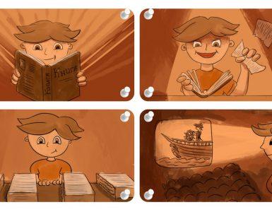 Как написать сценарий по книге